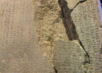 Orhun Abideleri nin Yazılışı- Göktürk Kitabeleri Yazıtları Nasıldır