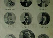 Osmanlıda Fikir Akımları Türk Yurdu vd. dergilerin yayımlarıyla şekilleniyordu