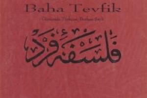 Osmanlıda Felsefe Filozoflar Felsefeciler Baha Tevfik
