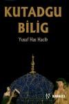 Türk felsefesi-Osmanlıda felsefe