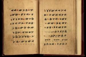 Irk Bitig- Türk mitolojisi